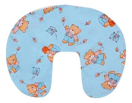 Подушка-трансформер для кормления Мотылек К36 голубая