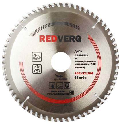 Диск пильный RedVerg 6621255 800501