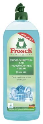 Ополаскиватель Frosch для посудомоечной машины 750 мл