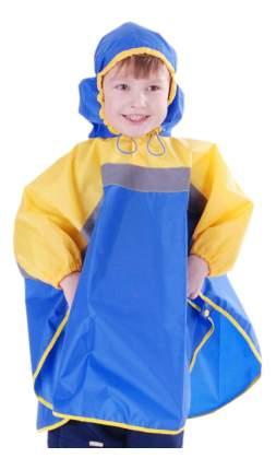 Дождевик детский Чудо-Чадо Светлячок 86-92 синий-желтый