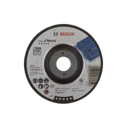 Диск абразивный шлифовальный Bosch 2608603533