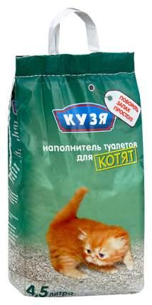 Наполнитель для котят Кузя 4,5 л