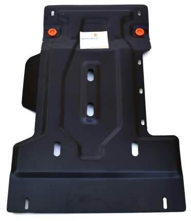Защита днища ALFeco для Toyota (alf2495/96/97st)