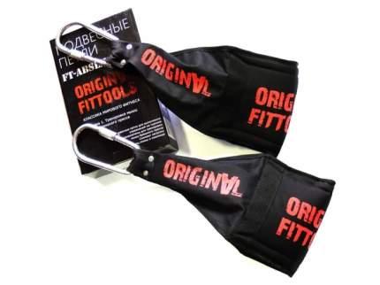 Подвесные петли Original Fit.Tools FT-ABSLINGS