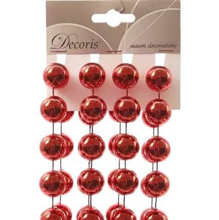 Kaemingk Бусы пластиковые ГИГАНТ 20 мм*270 см красные 9001711