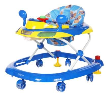 Ходунки детские Baby Care Prix blue