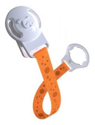 Держатель для пустышки Twistshake Клипса оранжевая