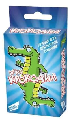 Настольная игра Dream Makers Крокодил, Mini