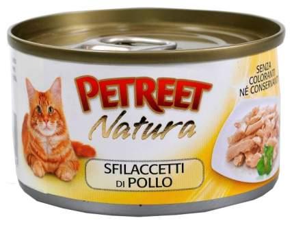 Консервы для кошек Petreet Natura, тунец, сельдерей, консервы, 24шт, 70г