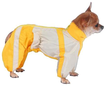 Комбинезон для собак ТУЗИК размер S мужской, желтый, бежевый, длина спины 28 см