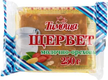 Щербет Тимоша молочно-ореховый 250 г