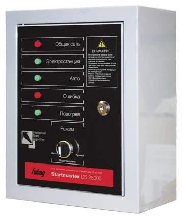 Блок автоматики FUBAG Startmaster DS 25000 (230V) для дизельных электростанций 838218