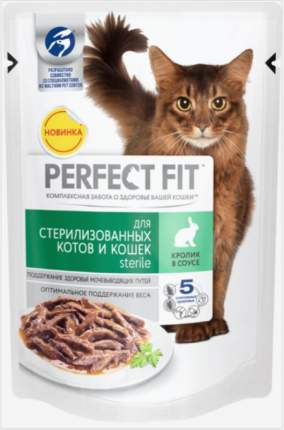 Влажный корм для стерилизованных кошек Perfect Fit Sterile с кроликом в соусе, 85г