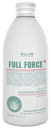 Шампунь Ollin Professional Увлажняющий 300 мл