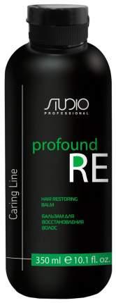 Бальзам для волос Kapous Caring Line Profound Re Hair Restoring Balm 350 мл