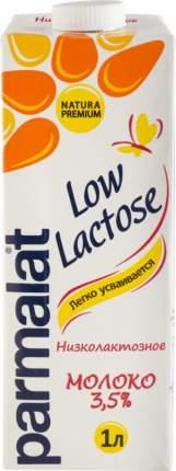 Молоко ультрапастеризованное Parmalat low lactose низколактозное 3.5% 1 л