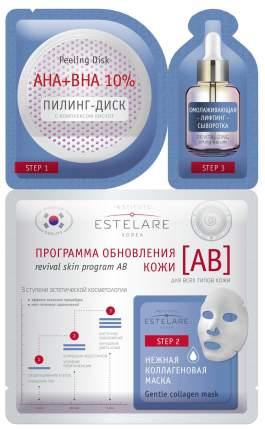 Программа обновления кожи (АВ) Estelare для всех типов кожи, 28 г