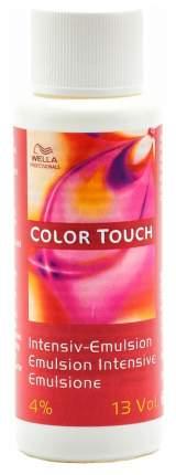Проявитель Wella Professionals Color Touch 13 vol 4% 60 мл