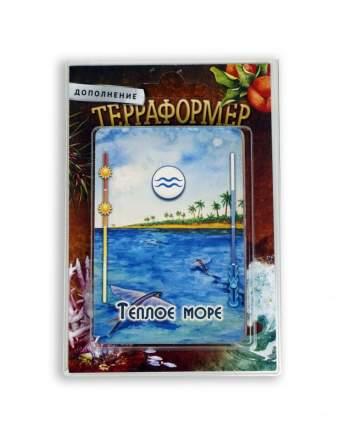 """Дополнение к настольной игре """"Терраформер, Теплое море"""""""