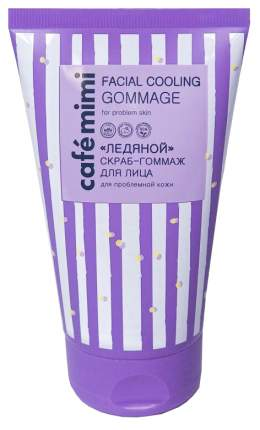 Скраб для лица Cafe mimi Facial Cooling Gommage 150 мл