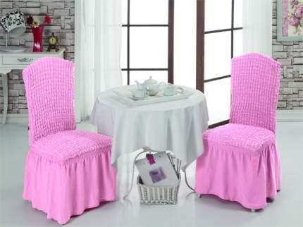 Чехол для стула 2 шт. Bulsan, светло-розовый