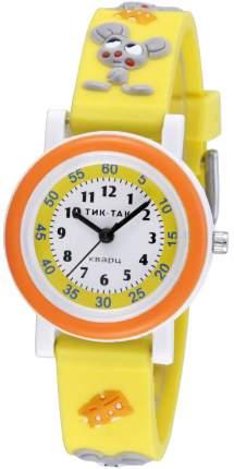 Детские наручные часы Тик-Так Н104-2 желтые мыши