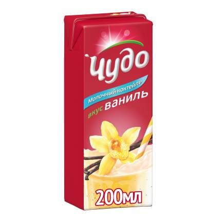 Коктейль Чудо молочное ваниль 2% 210 г