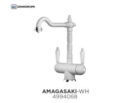 Смеситель OMOIKIRI Amagasaki WH