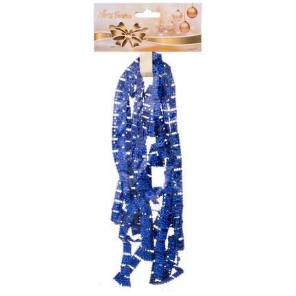 Декоративная гирлянда Lefard Цепочки Цвет: Тёмно-Синий (270 см)
