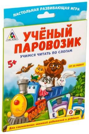 """Игра развивающая """"Ученый паровозик"""", читаем по слогам ЛАС ИГРАС"""