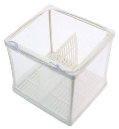 Отсадник для рыб Aqua One, сетчатый двухсекционный, белый, 3л 15,5х14х15см