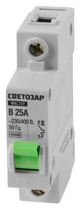 Автоматический выключатель СВЕТОЗАР SV-49050-25-B 25 A 230/400 В
