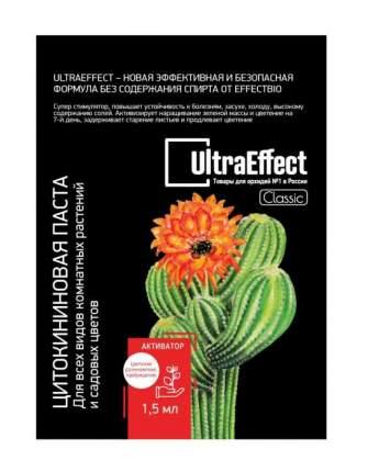 Цитокининовая паста универсальная UltraEffect Classic 1.5мл