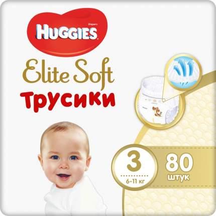 Трусики Huggies Elite Soft 3 (6-11) 80шт