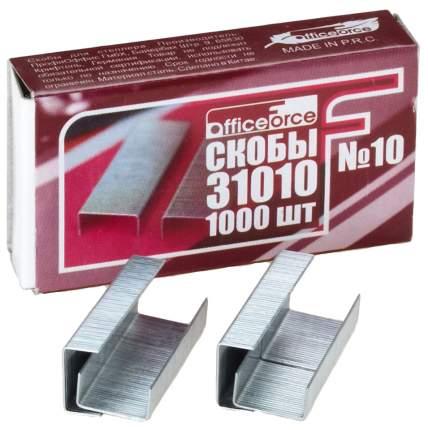Скобы для степлера Office Force 31010