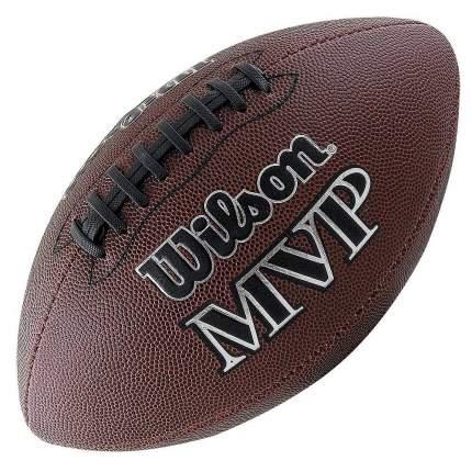 Мяч для американского футбола Wilson NFL MVP Official, коричневый