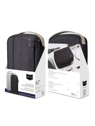 Органайзер Digital Bag Черный
