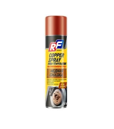 Медная смазка высокотемпературная RUSEFF 250мл (аэрозоль/баллон 335мл) 16495N