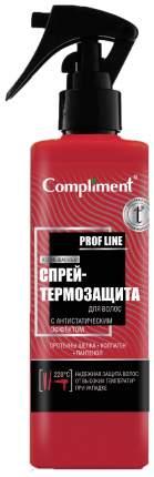 Спрей Compliment Термозащита для волос с антистатическим эффектом 200 мл