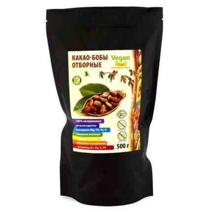 Какао бобы Vegan Food сырые отборные 500 г