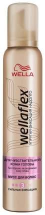 Мусс для волос Wella Wellaflex Для чувствительной кожи головы