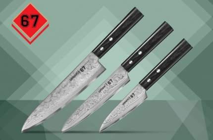 Набор ножей Samura SD67-0220 3 шт