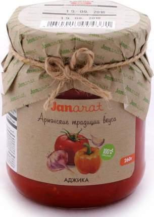 Аджика Janarat армянская 260 г