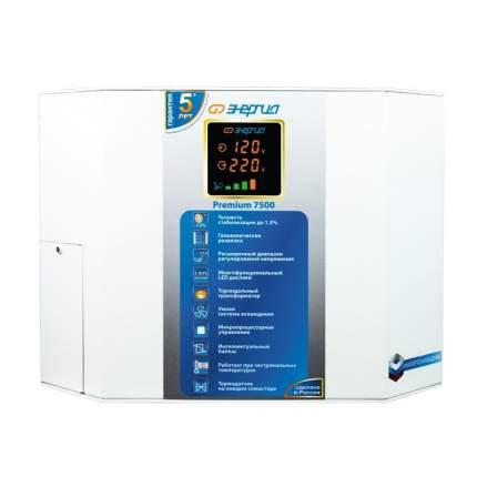 Стабилизатор напряжения Энергия Premium 7500