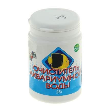 Очиститель аквариумной воды Химола, 25г