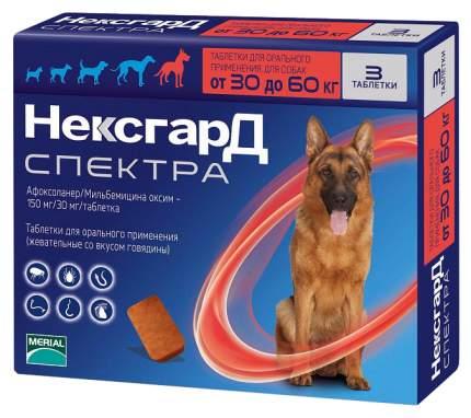 Средство от блох для домашних животных Merial НексгарД  для собак весом от 30 до 60кг 3таб