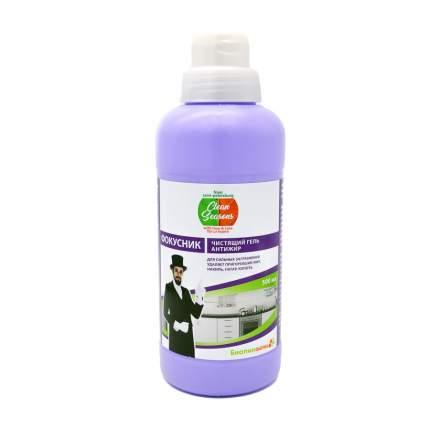 Гель-антижир Clean Seasons для чистки духовок, плит, грилей и мангалов фокусник 500 мл