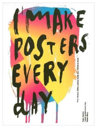 Книга Я делаю постеры каждый день, Плакатный дневник, Петр Банков