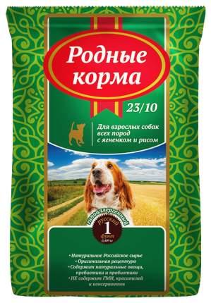 Сухой корм для собак Родные корма, все породы, ягненок и рис, 0,409кг
