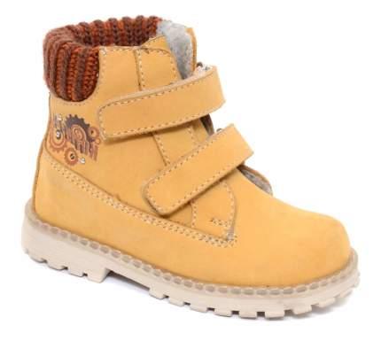 Ботинки байка для мальчиков Котофей р.26, 352115-30 весна-осень